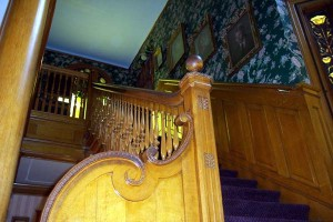 "<a href=""http://www.oakenwaldterrace.com/index.php/testing-1-2-3/"">stairs</a>"